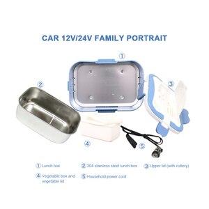 Image 5 - VOCORY 1.5L נייד סיר אורז חשמלי מזון חימום הצהריים תיבת מזון חם דוד אחסון מיכל 12V במכונית או 24V ב משאית