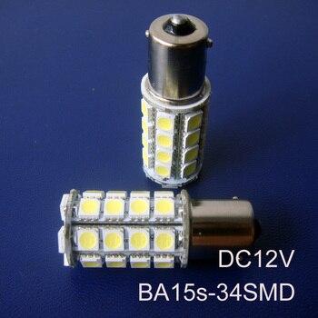High quality 12V BA15s led Reverse light,1156 led Rear light,BAU15s led Turn Signal 1141,1056,PY21W P21W free shipping 20pcs/lot