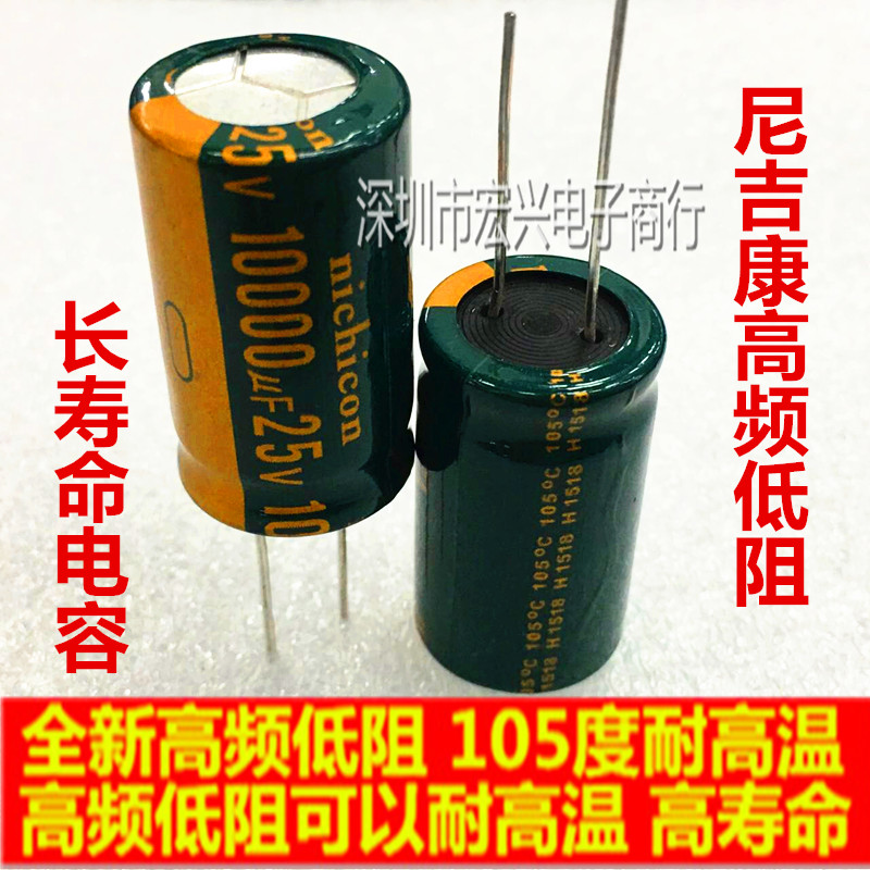 10pcs high quality 25V10000UF High frequency and low resistance     Electrolytic capacitor 10000UF 25V 18X30 18X35 10pcs high quality 25v68uf high frequency and low resistance long life electrolytic capacitor 68uf 25v 5x11