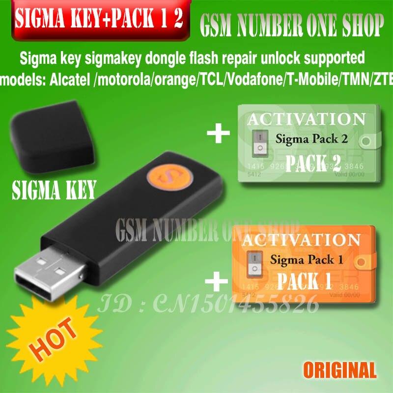 100% clé d'origine Sigma avec pack1.2 activé complet sigmakey dongle pour alcatel, MTK, huawei flash réparation déverrouillage
