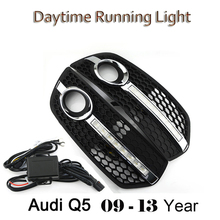 ECAHAYAKU Car Styling DRL ABS Front Bumper Daytime Running Light Fog Light Covers Lamp Masks Fit For Audi Q5 2009 2010 2011 2012 led light for audi q5 2009 2010 2011 2012 2013 2014 2015 2016 2017 car styling front led bulb fog light fog lamp