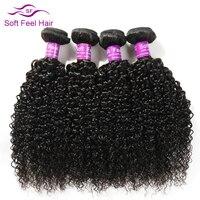 Soft Feel Hair Brazilian Loose Wave Non Remy Hair Natural Color 100 Human Hair Weaving 8