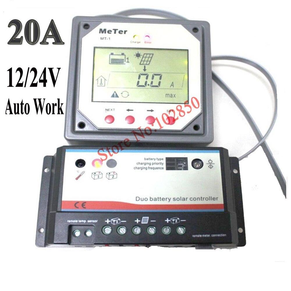 20A двойной Батарея Контроллер заряда для фотоэлектрических систем и 12/24 V автоматическая работа, режим зарядки PWM, ЖК-дисплей дисплей метр MT-1