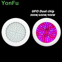цена на UFO 300W 600W 900W LED Grow Light Full Spectrum Double Chips Hydroponics Vegetable Grow Lamp for Plant Growing and Flowering