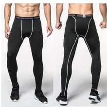 Мужские штаны 2016 Crossfit