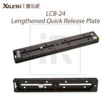Aluminum Alloy XILETU LCB 24 Lengthened Quick Release Plate 240mm Nodal Slide Rail Long Multifunctional Universal Clamp Extender