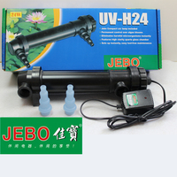 JEBO 24W Wattage UV Sterilizer Lamp Light Ultraviolet Filter Clarifier Water Cleaner For Aquarium Pond Coral Koi Fish Tank 2000L