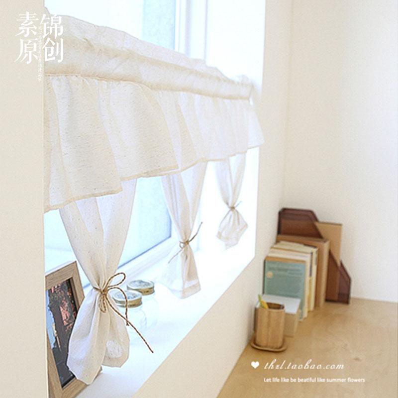 Kitchen Curtain Fabric: Small Curtain Fabric Curtain Partition Korean Fresh Garden