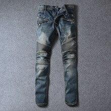 Fashion Brand Zipper Mens Biker Jeans British Style Harajuku Slim fit Jeans Men Pants Black Motorcycle Rock Jeans Men Plus Size