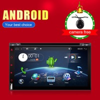 Bosion 2 Two Din 7 Inch Android 7 1 1 Universal Car DVD Player Wifi GPS