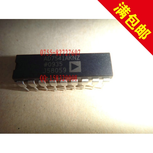 AD7541AKNZ DIP pins import new original spot to ensure quality--XLWD2