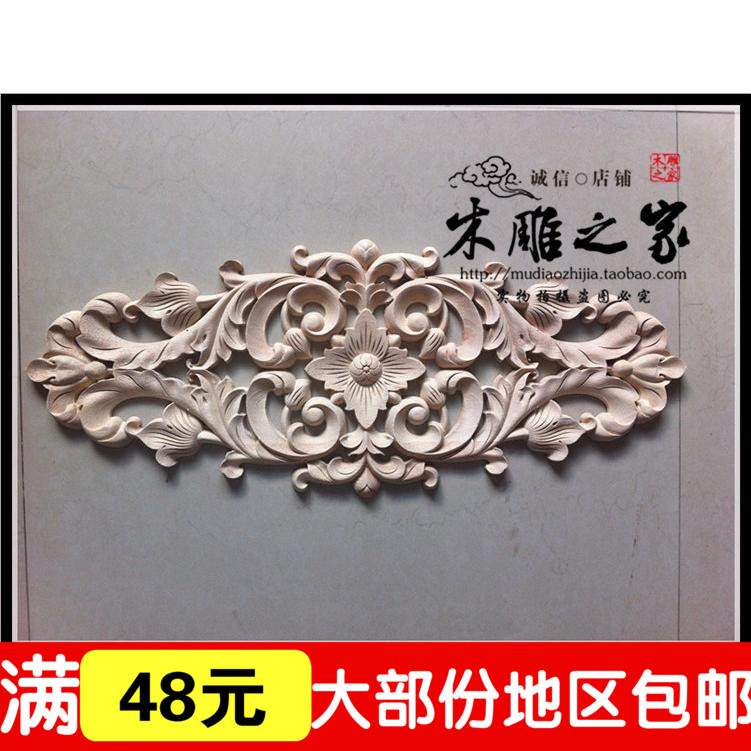 The new Dongyang woodcarving FLOWER  applique patch European cross carved wood furniture cabinet door  FLOWERThe new Dongyang woodcarving FLOWER  applique patch European cross carved wood furniture cabinet door  FLOWER