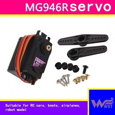 MG945 RC Servo MG946R  Metal Gear High Speed & Torque Digi Servo  25T