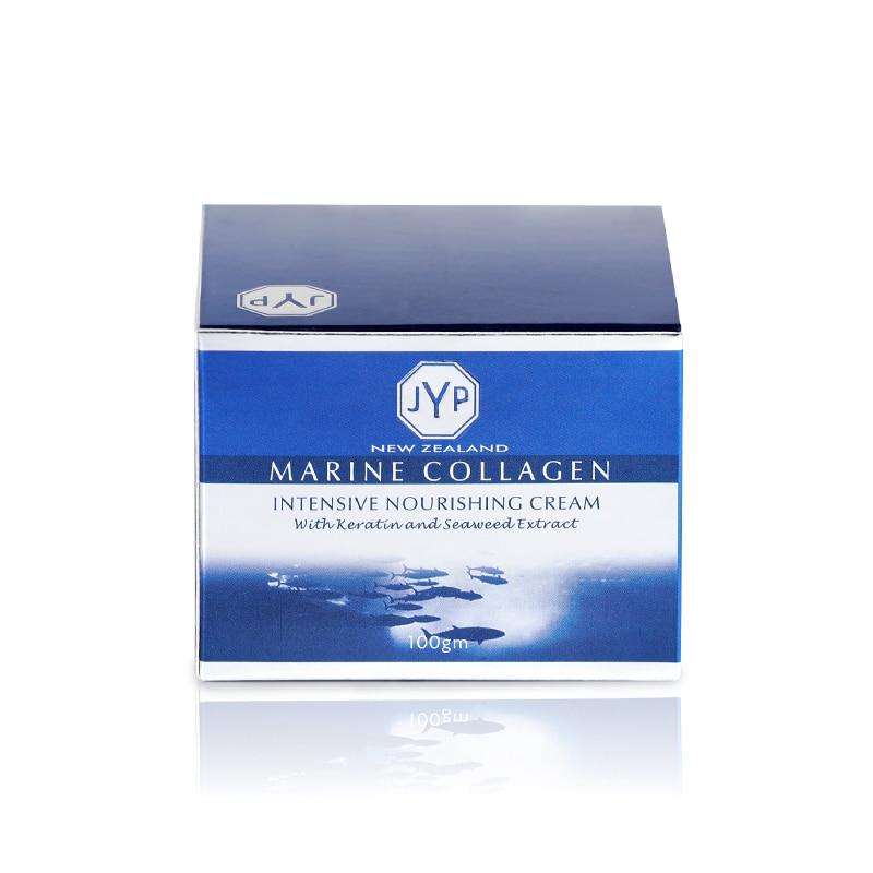 JYP Marine Intensive Collagen Day Cream Moisturizing Lanolin Aloe Vera Face Cream Dry Skin Anti Wrinkle Skin Firmness Elasticity in Facial Self Tanners Bronzers from Beauty Health