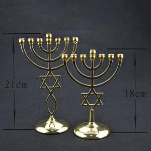 Image 1 - Jerusalem Menorah With Star of David Messianic Menora of brass