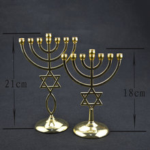 Menorá de Jerusalén con la Estrella de David Menora mesiánica de bronce