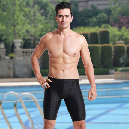 Summer Sports Shark Water Repellent Racing Swimming Trunks for Men