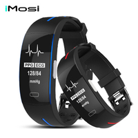 Imosi P3 Smart Band Support ECG+PPG Blood Pressure Heart rate Monitoring IP67 waterpoof Pedometer Sports Fitness Bracelet