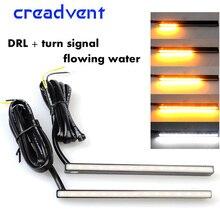 New Multi function flowing water High Power Aluminum Car LED Daytime Running Lights white DRL fog