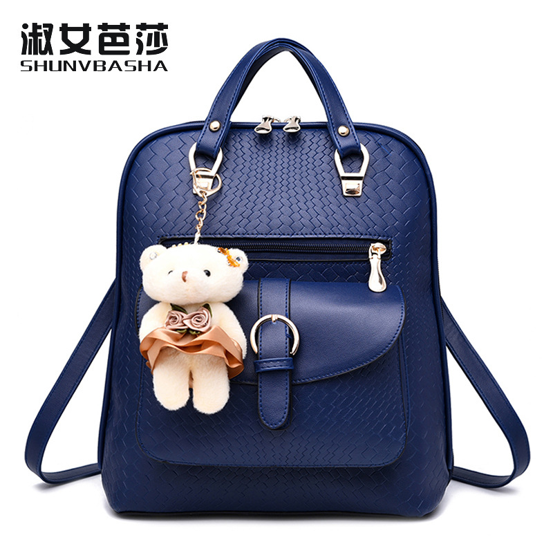 2018 New PU Backpack Bag Fashion Backpack Student Fashion Leisure Korean Style Women Bag new fashion backpack korean women backpack leisure student schoolbag soft pu leather women bag