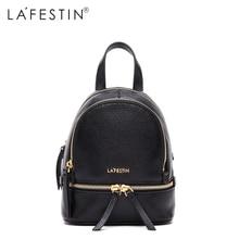 La festin Для женщин рюкзак мини школьная сумка женский небольшой рюкзак Для женщин кожаный рюкзак