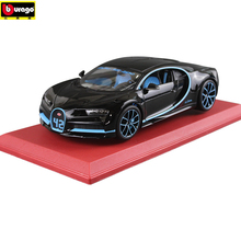 купить Bburago 1:18 Bugatti chiron sports car Alloy Retro Car Model Classic Car Model Car Decoration Collection gift в интернет-магазине