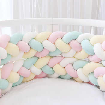 2.2 Meter 4 Ropes Soft Cotton Baby Bed Bumper Bebek Baby Room Decor Bebes Crib Bumper Pillow Protect Bedding Crib Infant Room - DISCOUNT ITEM  35% OFF All Category