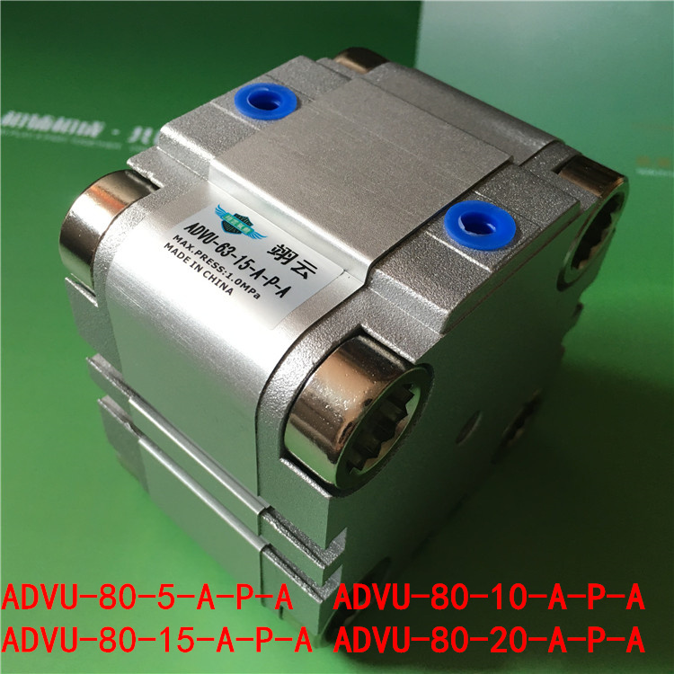 ADVU-80-5-A-P-A ADVU-80-10-A-P-A ADVU-80-15-A-P-A ADVU-80-20-A-P-A YIYUN Type ADVU Thin type Double acting cylinder
