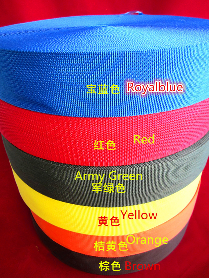 1PCS YT693  Wide 38 mm Length 1 meter Multicolor   Polypropylene Fiber Ribbon  Bundle Ribbon Backpack Belt  Nylon Tape