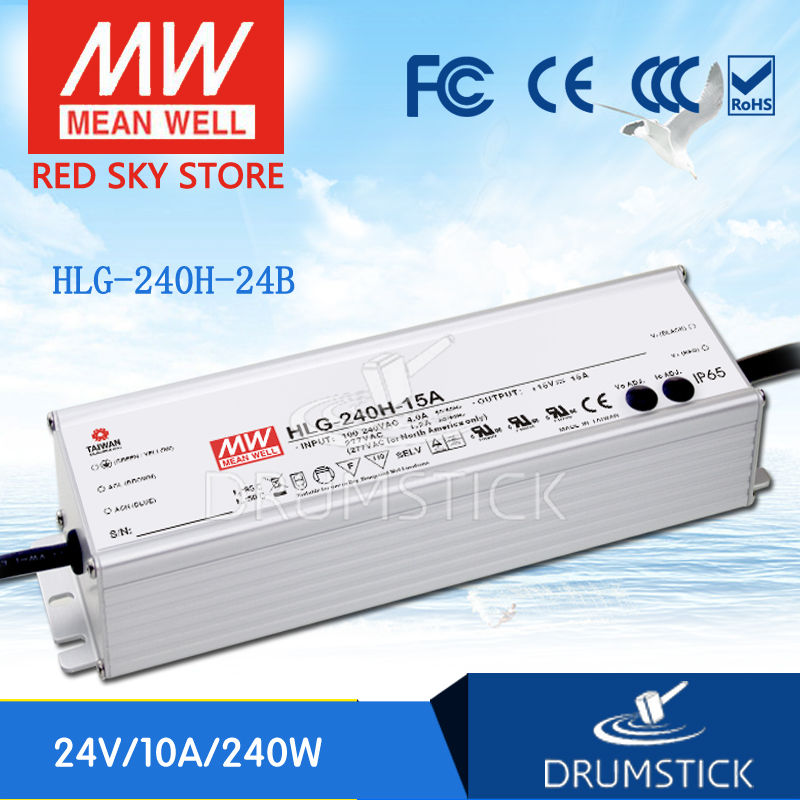 (Only 11.11)MEAN WELL HLG-240H-24B (2Pcs) 24V 10A meanwell HLG-240H 24V 240W Single Output LED Driver Power Supply B type все цены