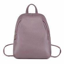 Zency натуральная кожа рюкзак 3 использует Пояса из натуральной кожи Для женщин Рюкзаки дамы девушки школьная сумка из натуральной коровьей кожи МОЧ