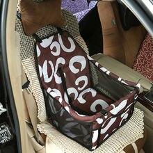 Переноска для домашних питомцев fine joy автомобильное сиденье