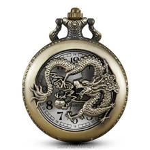 3ee4babfe34 Cadeias de Relógio de Bolso Colar de Pingente de Dragão Chinês Totem oco  Relógios de Bolso Presentes para homens Reloj De Bolsil.