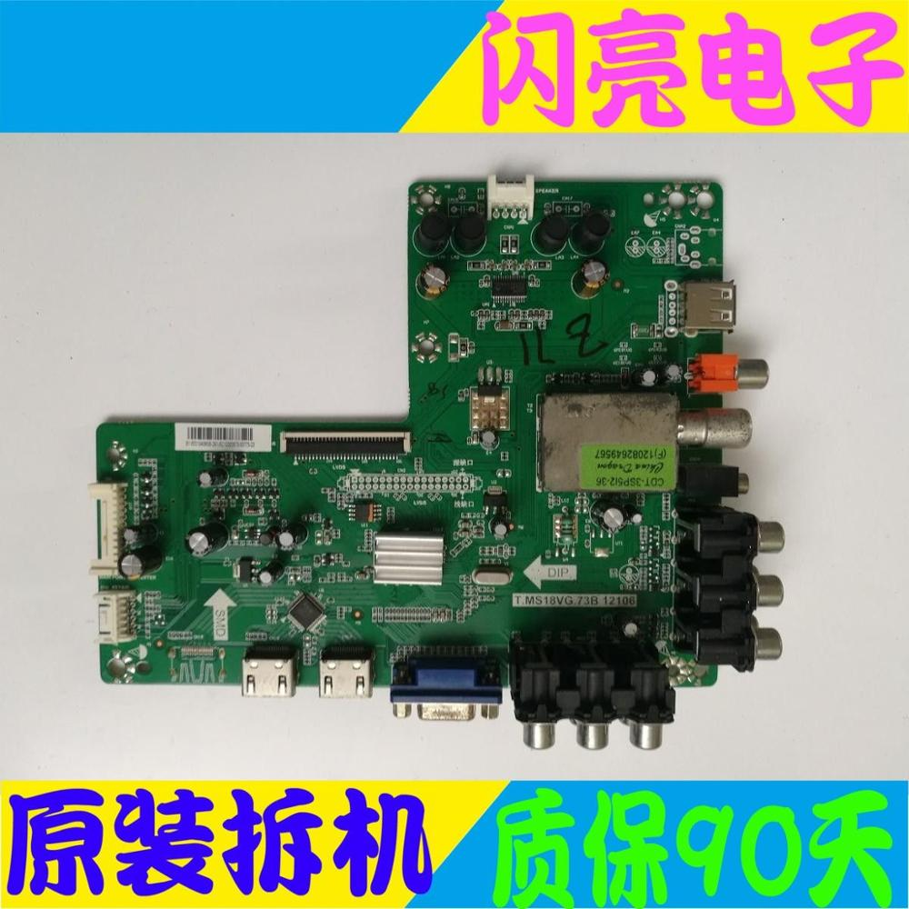 Audio & Video Replacement Parts Sincere Main Board Power Board Circuit Logic Board Constant Current Board Led-32b200 Motherboard T.ms18vg.73b 12106 Screen T320xvn01 Strong Packing