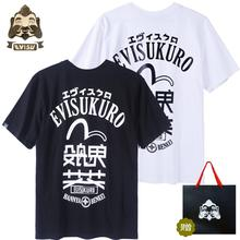 Evisu Spring And Summer New Shelves Mens Short-Sleeved Trend Skull Print Breathable Men Women Lovers Short Sleeves Vest H612