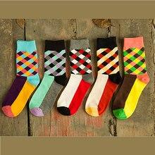 Business men's happy socks cotton fashion trend new color lattice style mid tube sock spring autumn winter man cool socks недорого