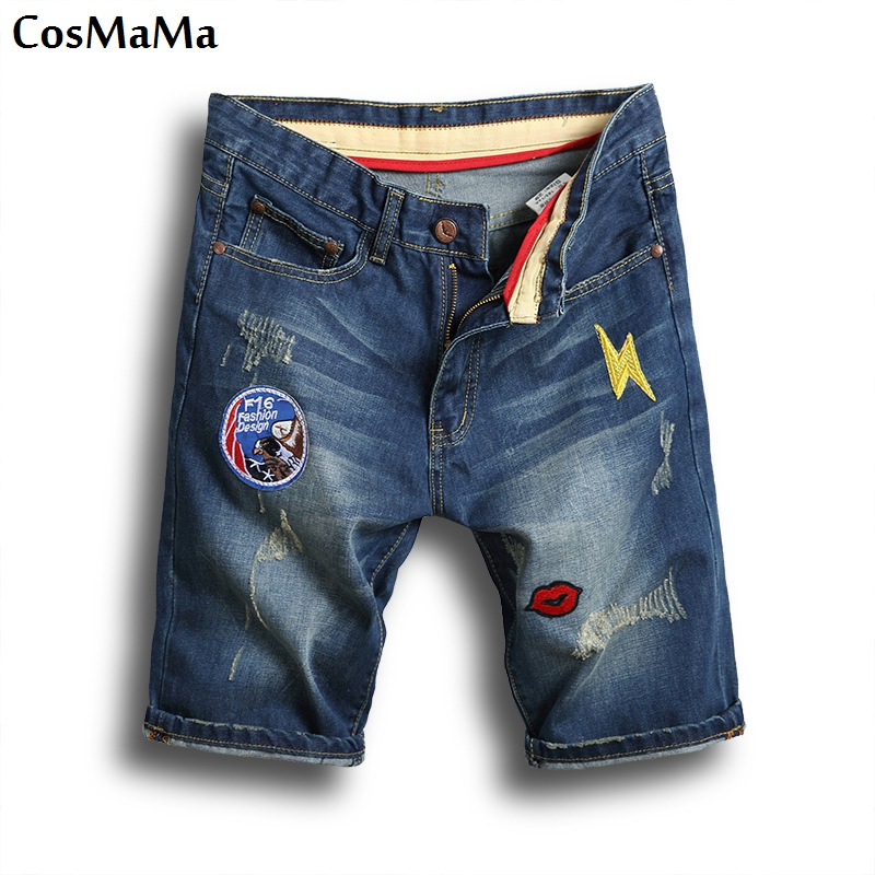 2017 New arrival CosMaMa Brand factory slim fit summer fashion patchwork denim ripped jeans shorts for men 2017 lady gift enmex abstract patterns elegant temperam with simple unique design for young women fashion quartz watches