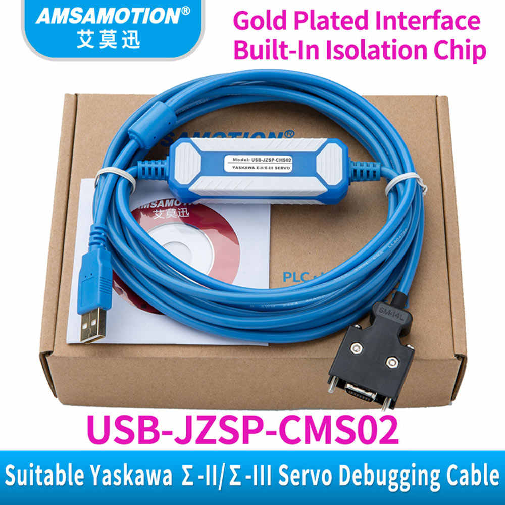 For Yaskawa download line servo JZSP-CMS02 programming debugging cable