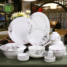 Jingdezhen Guci tableware tableware Chinese pottery bowl chopsticks bowl dishes of European household