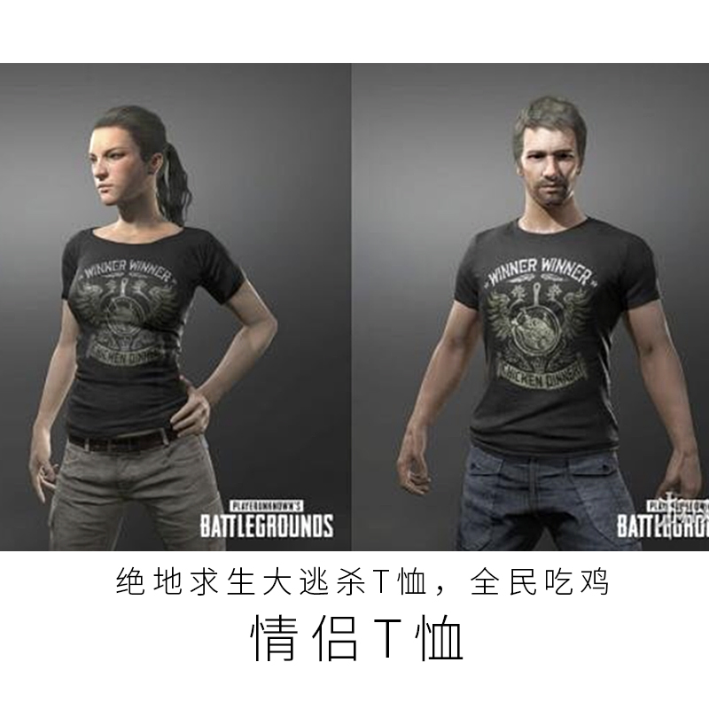 [STOCK] 2018 Hot Game PUBG Playerunknown's Battlegrounds Cosplay Costume O-neck Couples T-shirt For Halloween Free Shipping New