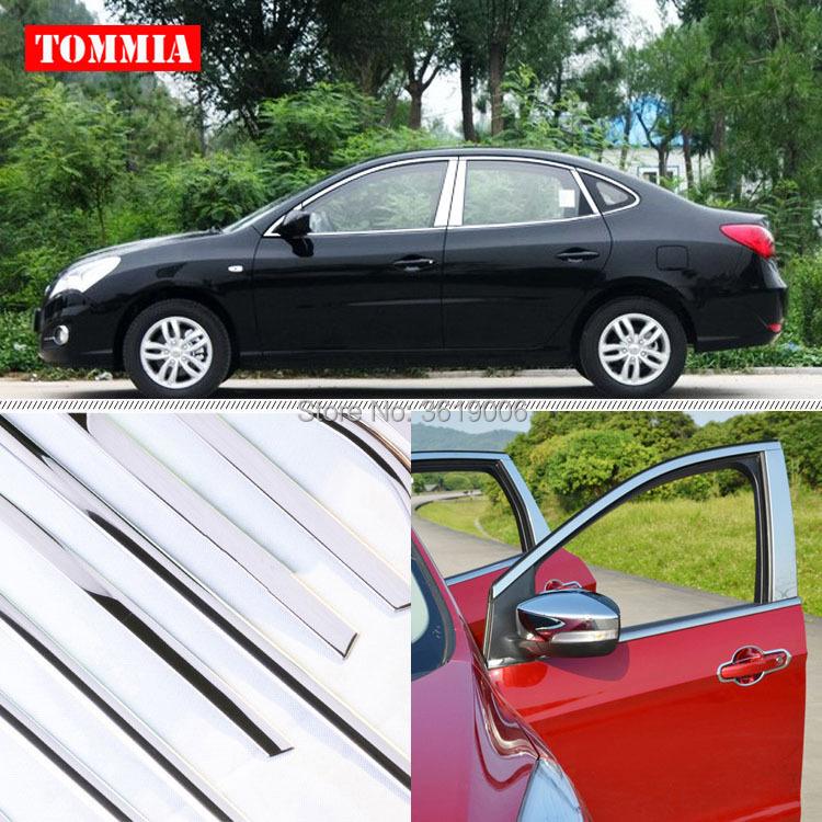 TOMMIA Full Window Middle Pillar Molding Sill Trim Chromium Styling Strips Stainless Steel For Hyundai Elantra 2011-2014