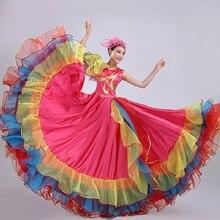 Spanish Bullfight Dance Flamenco Skirt Ballroom Style Women Satin Dress Gypsy Co