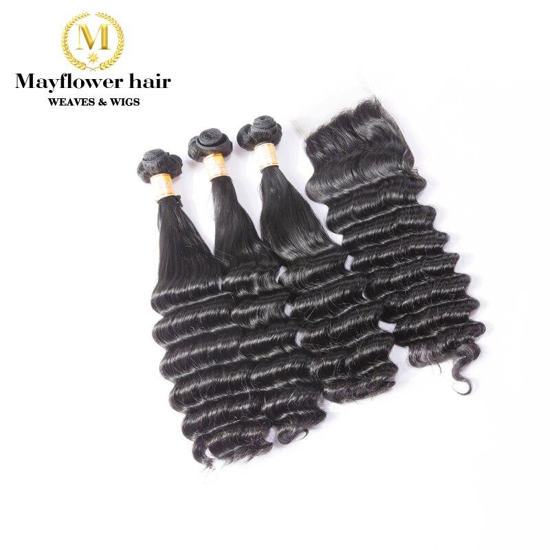 MFH Funmi Hair Beyounce Curl 2/3/4 Bundles With 4x4'' Closure Natural Black Double Drawn Remy Hair 10-18