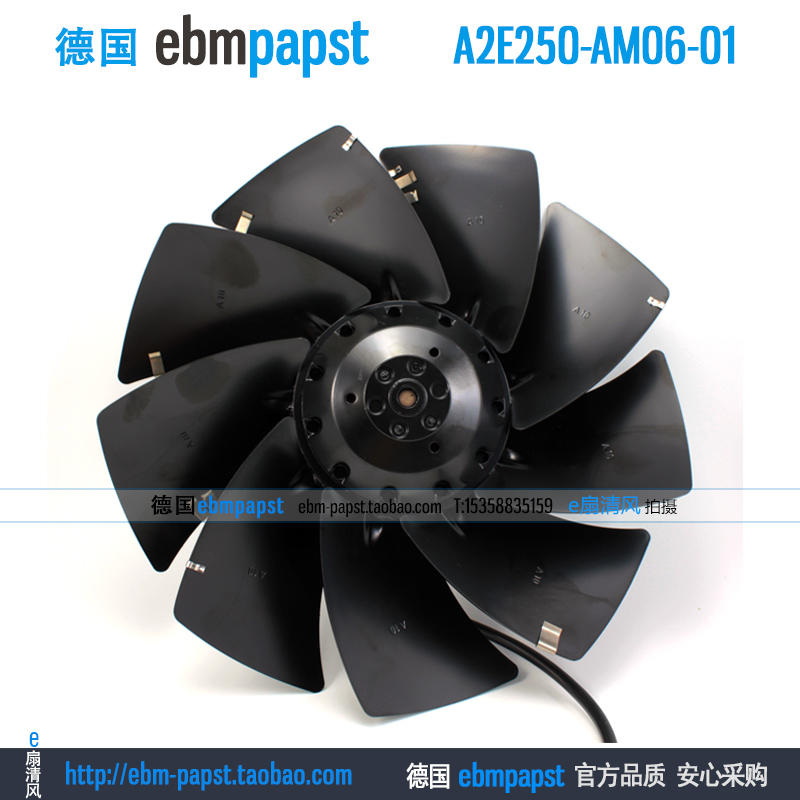 Original new ebmpapst A2E250-AM06-01 AC 230V 0.51A 0.66A 115W 150W 250x250mm Outer rotor fan 883 250 э 01 продам