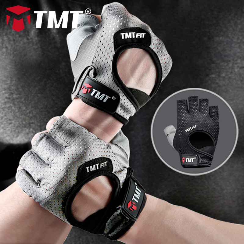 TMT Light Breathable Gym Gloves Thickened Palm Fitness Body Building Weight Lifting Training Dumbbell Exercise For