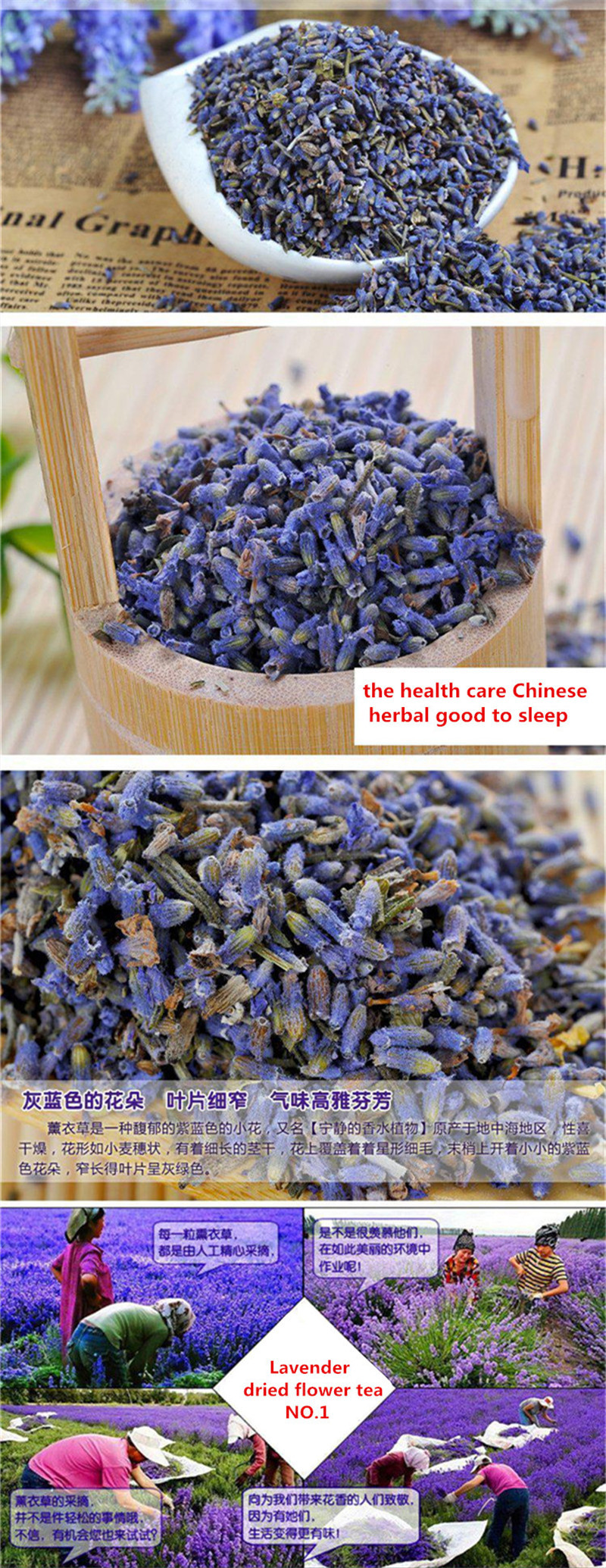 50g Lavender dried flower tea yangxinanshen sleeping the health care Chinese herbal gift flower tea herb bag good to sleep