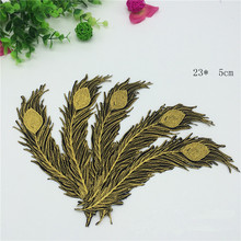 10Pcs/Lot Free Shipping Peacock Feather Embroidery Patch Applique Lace Iron On Clothes Dress Decorate Accessory Handmade 23*5CM
