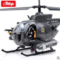 Playmobil Toys Viewing The Aeromodelling Yd-911c Remote Camera Aircraft 3 Passband Gyroscope Investigators Control Helicopter