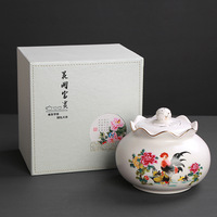 Huakaifugui tea canister large sealed canister ceramic storage canister Chinese white porcelain custom logo gift box packaging