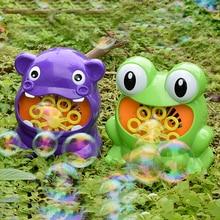 New Bubble Gun Cute Frog Automatic Bubble Machine Soap Water Bubble Blower Music Outdoor To